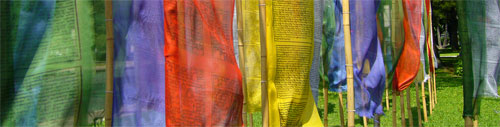 Bhutanese prayer flags • Honolulu Academy of the Arts